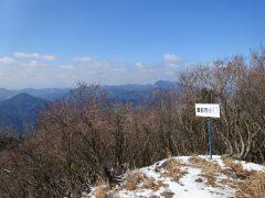 一ノ岳山頂